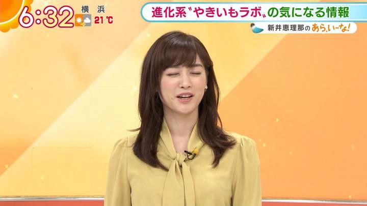 2020年10月28日新井恵理那の画像09枚目