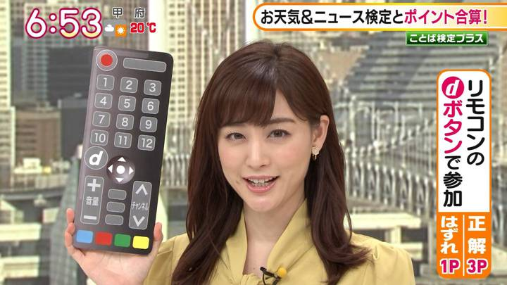 2020年10月28日新井恵理那の画像12枚目