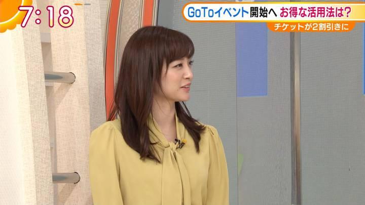 2020年10月28日新井恵理那の画像18枚目