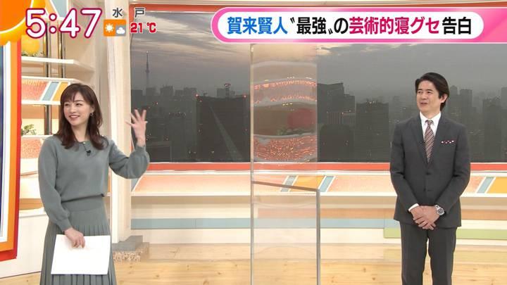 2020年10月29日新井恵理那の画像02枚目