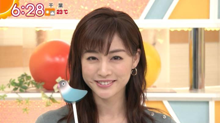 2020年10月29日新井恵理那の画像06枚目