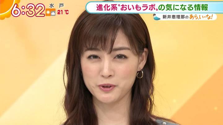 2020年10月29日新井恵理那の画像07枚目