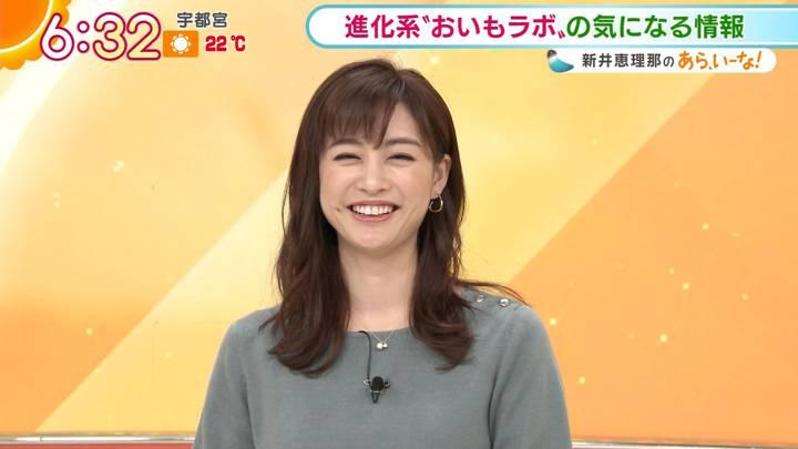 2020年10月29日新井恵理那の画像08枚目
