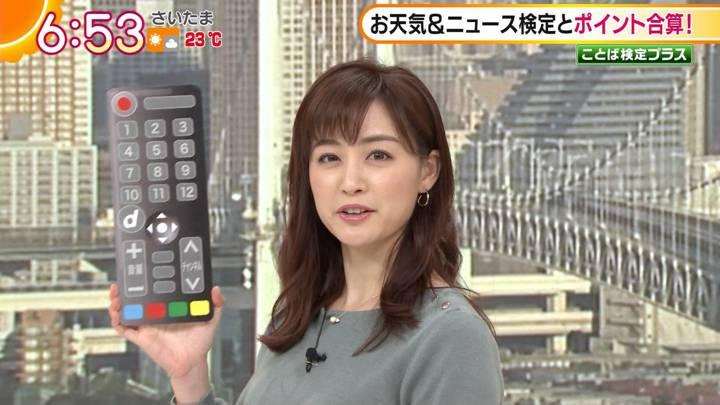 2020年10月29日新井恵理那の画像11枚目