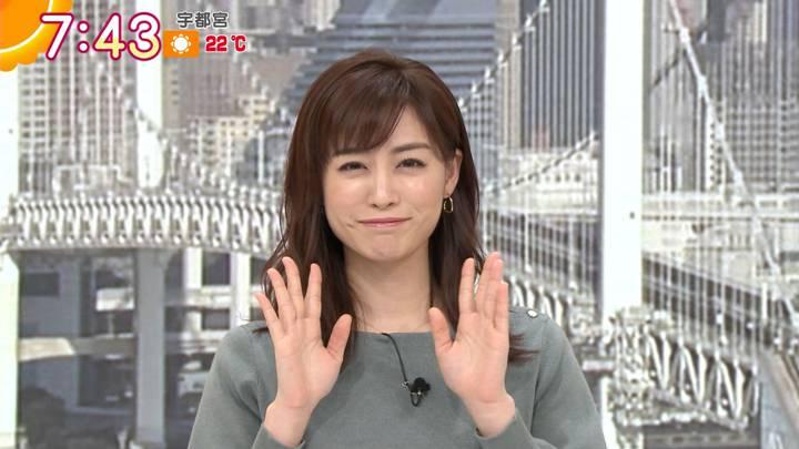2020年10月29日新井恵理那の画像20枚目