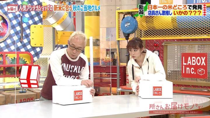 2020年11月01日新井恵理那の画像07枚目