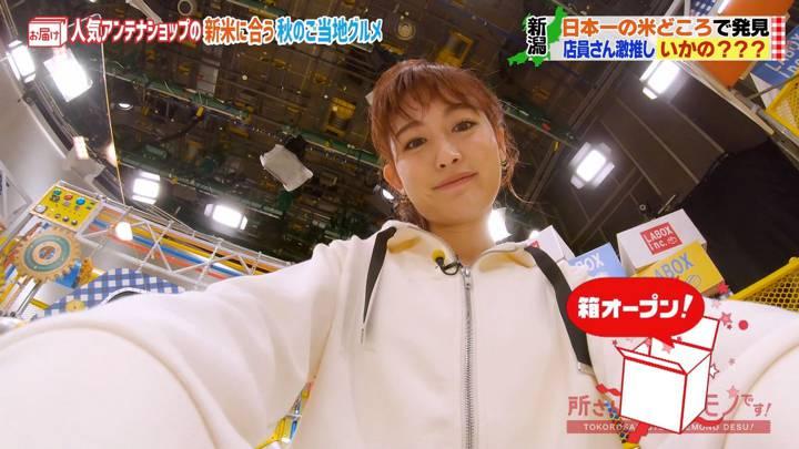 2020年11月01日新井恵理那の画像09枚目