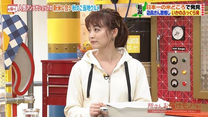 2020年11月01日新井恵理那の画像10枚目
