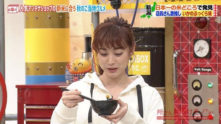 2020年11月01日新井恵理那の画像14枚目
