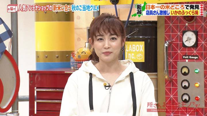 2020年11月01日新井恵理那の画像17枚目