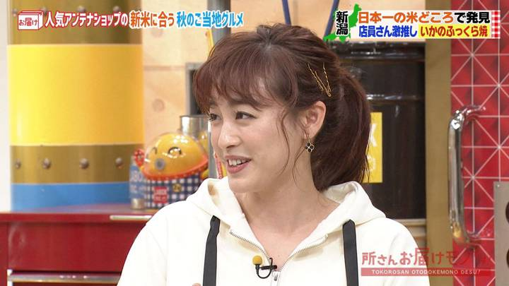 2020年11月01日新井恵理那の画像20枚目