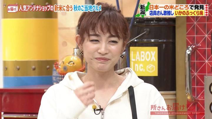 2020年11月01日新井恵理那の画像21枚目