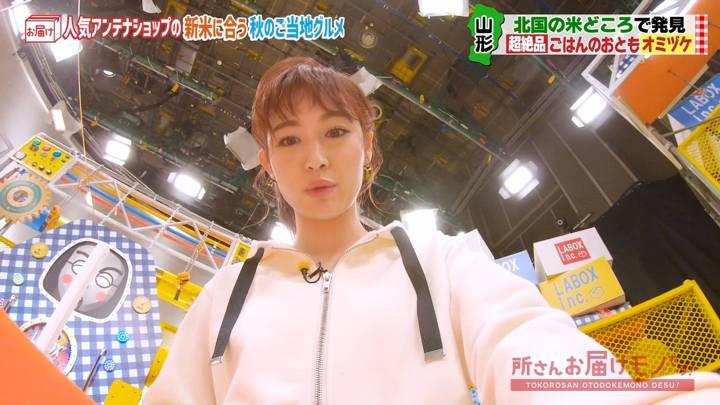 2020年11月01日新井恵理那の画像24枚目