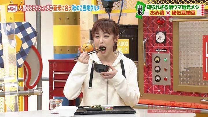 2020年11月01日新井恵理那の画像25枚目