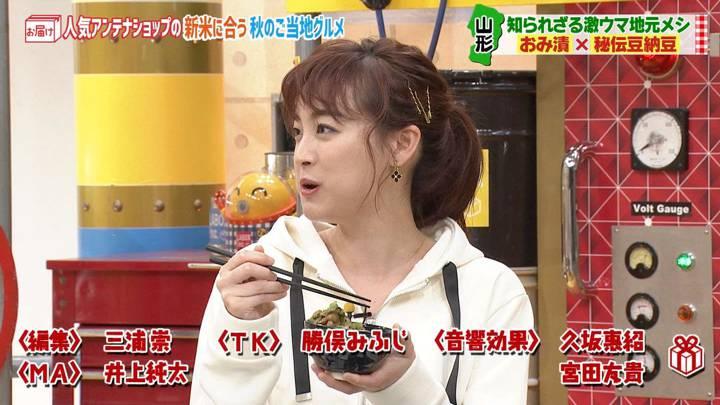 2020年11月01日新井恵理那の画像29枚目