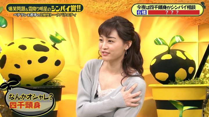 2020年11月01日新井恵理那の画像31枚目