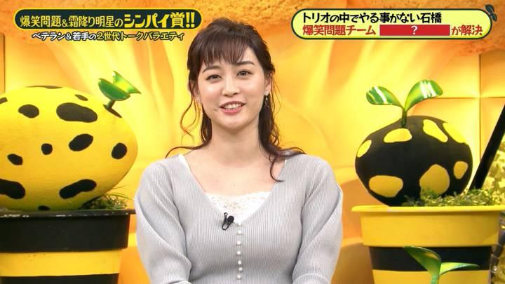 2020年11月01日新井恵理那の画像32枚目