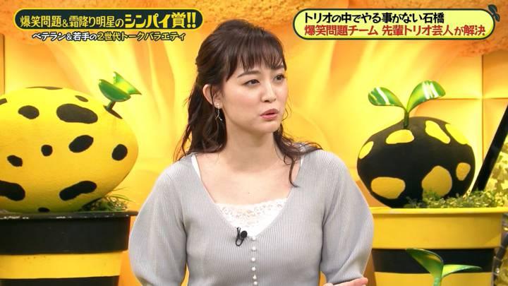 2020年11月01日新井恵理那の画像33枚目