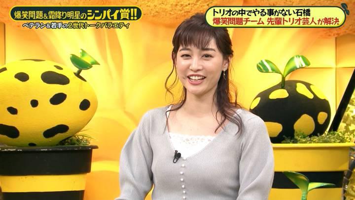 2020年11月01日新井恵理那の画像35枚目