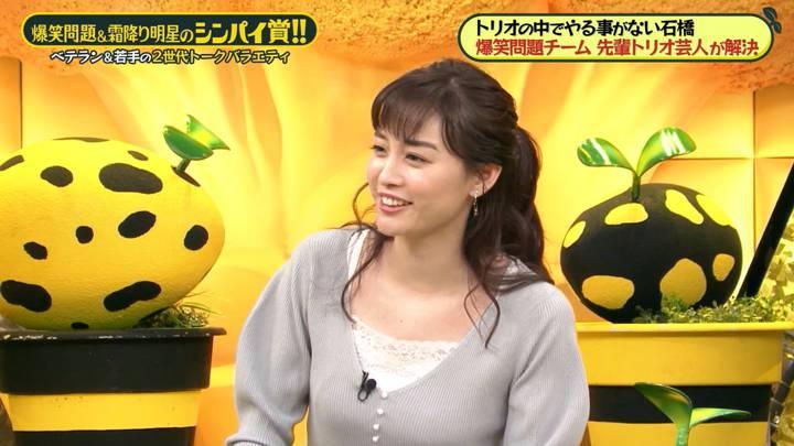 2020年11月01日新井恵理那の画像36枚目
