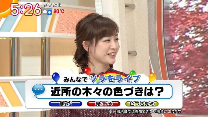 2020年11月02日新井恵理那の画像03枚目