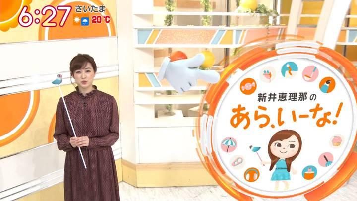 2020年11月02日新井恵理那の画像05枚目