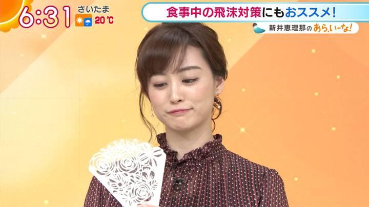 2020年11月02日新井恵理那の画像10枚目