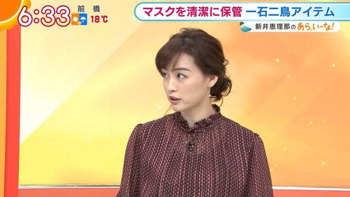 2020年11月02日新井恵理那の画像11枚目