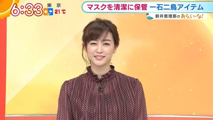 2020年11月02日新井恵理那の画像12枚目