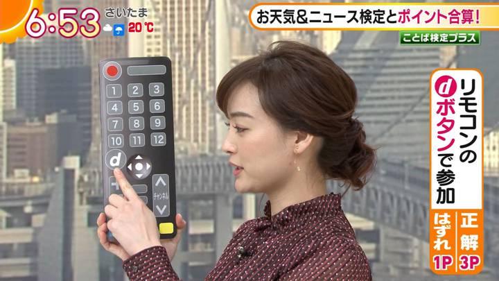 2020年11月02日新井恵理那の画像16枚目