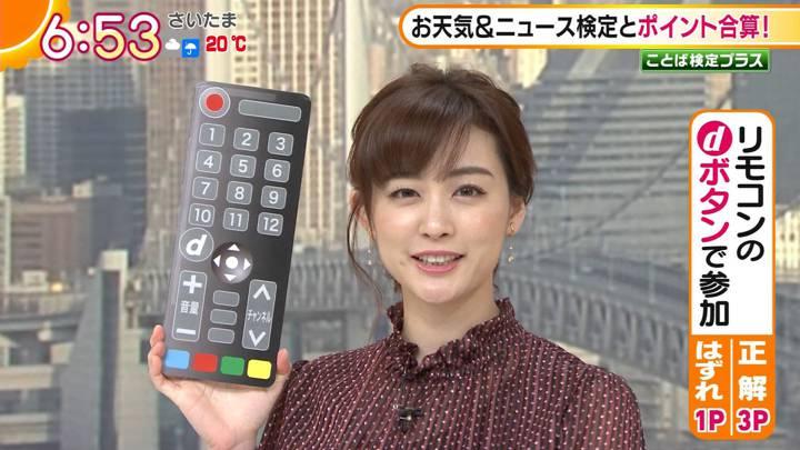2020年11月02日新井恵理那の画像17枚目