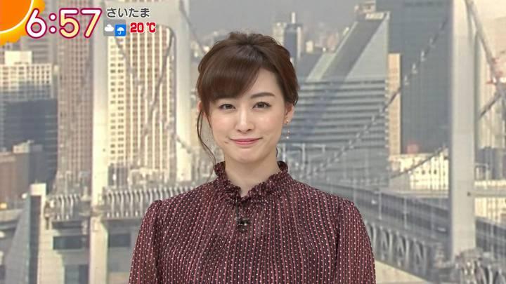 2020年11月02日新井恵理那の画像18枚目