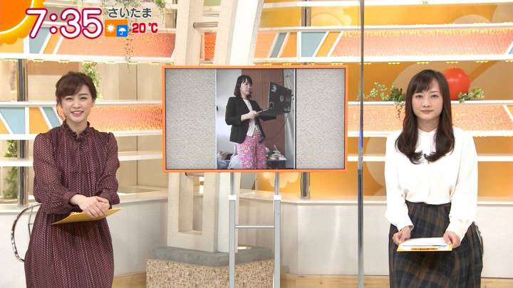 2020年11月02日新井恵理那の画像22枚目