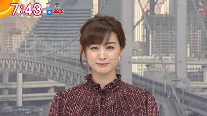 2020年11月02日新井恵理那の画像24枚目