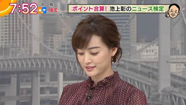 2020年11月02日新井恵理那の画像25枚目