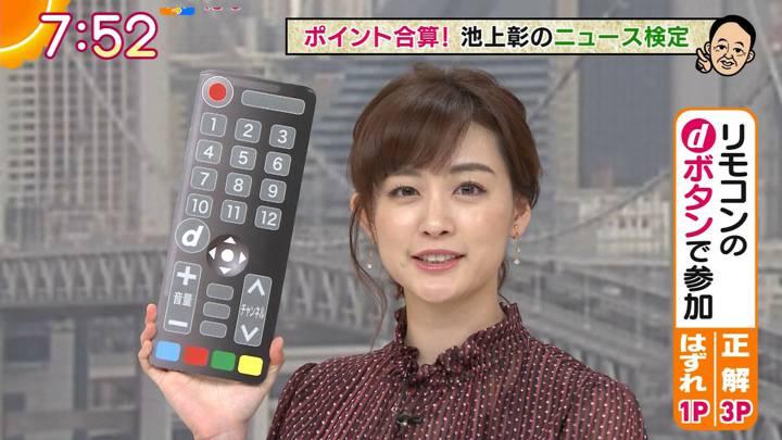 2020年11月02日新井恵理那の画像27枚目