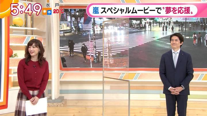 2020年11月03日新井恵理那の画像02枚目
