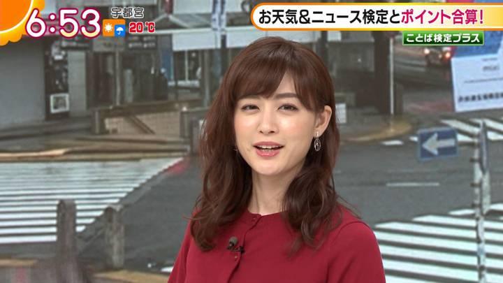 2020年11月03日新井恵理那の画像04枚目
