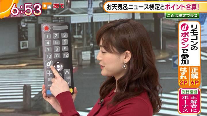 2020年11月03日新井恵理那の画像05枚目