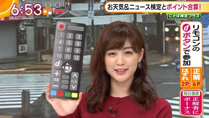 2020年11月03日新井恵理那の画像06枚目