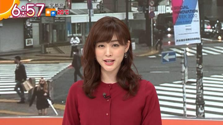 2020年11月03日新井恵理那の画像09枚目