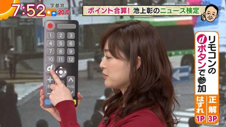 2020年11月03日新井恵理那の画像17枚目