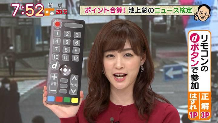 2020年11月03日新井恵理那の画像18枚目