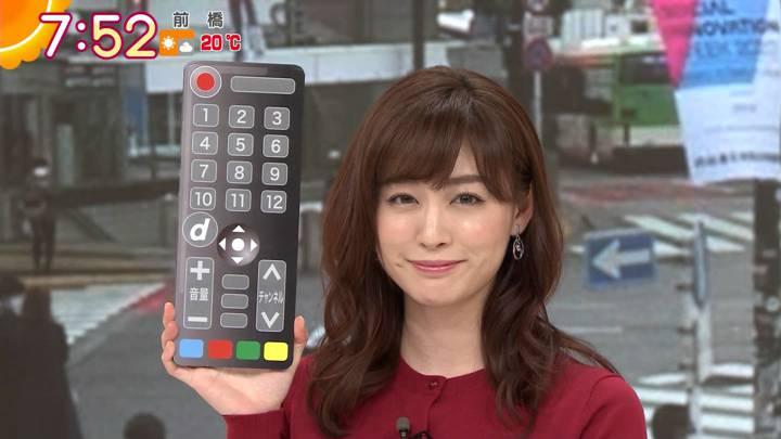 2020年11月03日新井恵理那の画像19枚目