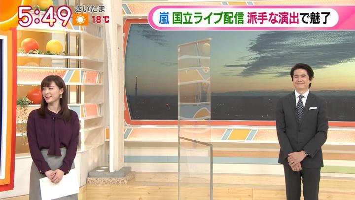 2020年11月04日新井恵理那の画像02枚目