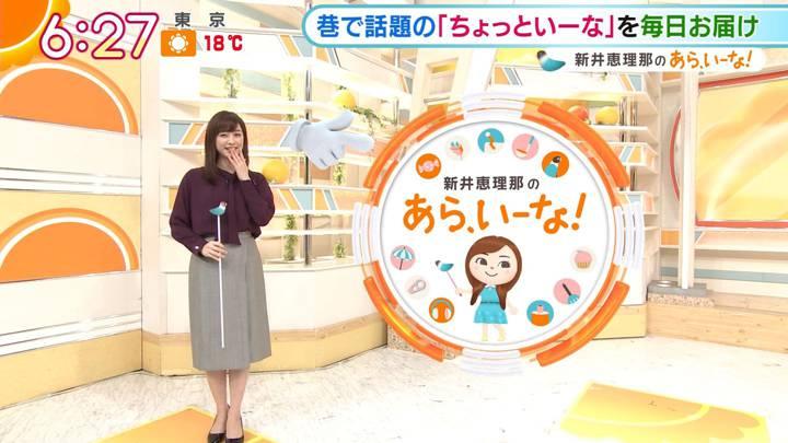 2020年11月04日新井恵理那の画像05枚目