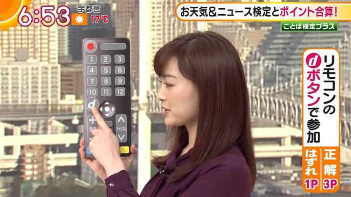 2020年11月04日新井恵理那の画像09枚目