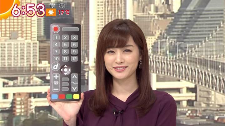 2020年11月04日新井恵理那の画像10枚目