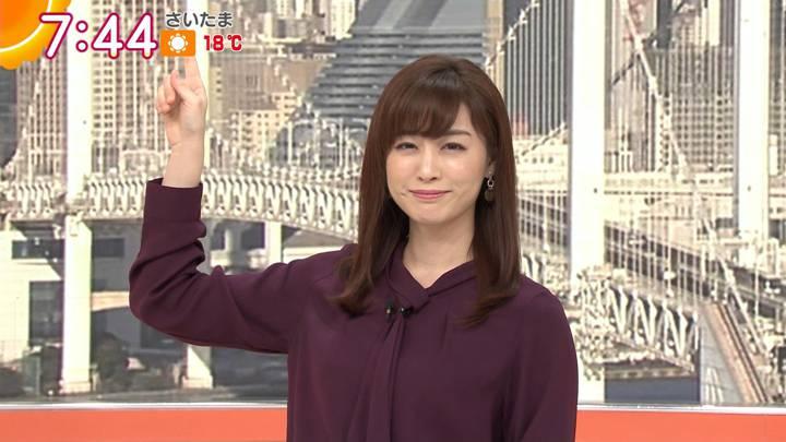 2020年11月04日新井恵理那の画像17枚目