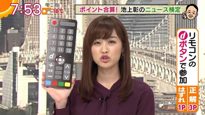 2020年11月04日新井恵理那の画像18枚目